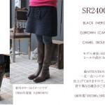 13SS-SARTORE-SR2400-y