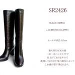 13SS-SARTORE-SR2426-y