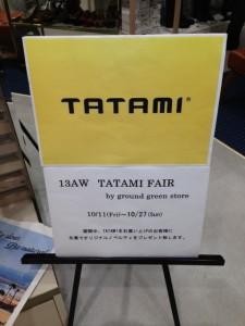 TATAMIフェア始まりました♪