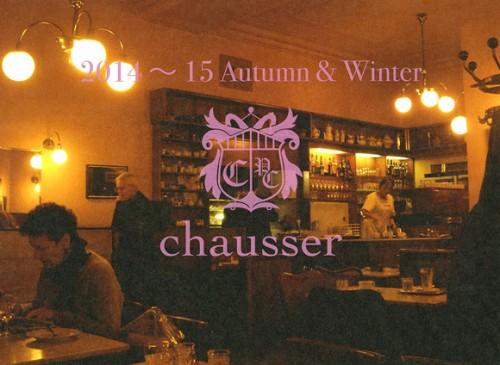 """4/12~13 """"chausser"""" 2014AW受注会"""