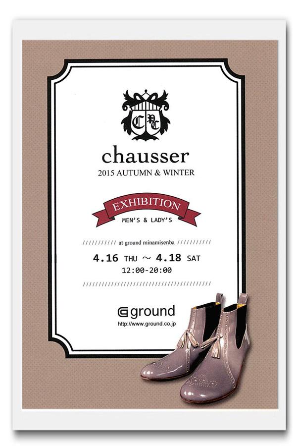 """4/16(thu)~4/18(sat) """"chausser""""2015 AUTUMN&WINTER 受注会"""