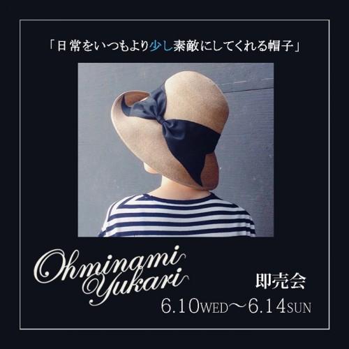 6/10(wed)~6/14(sun) Ohminami yukari即売会