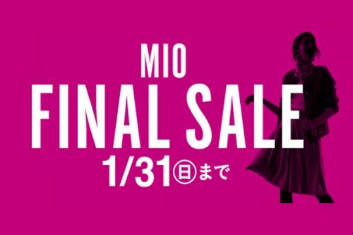 本日よりMIO FINAL SALEスタート!!