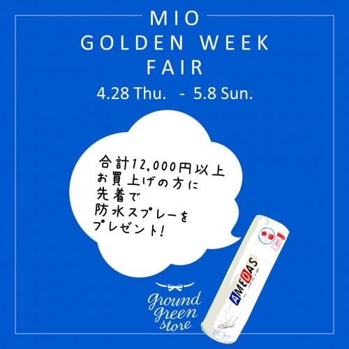 "4/28(Thu)~5/8(sun) ""G.W.フェアー"" 天王寺ミオ店"