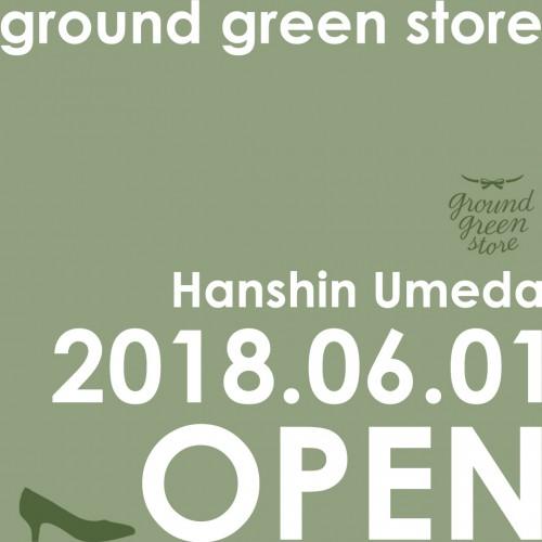 6/1(金) ground green store阪神梅田店オープン!