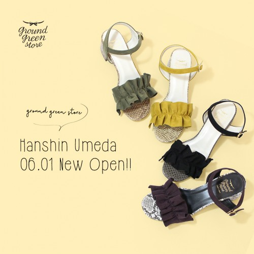 明日6/1(金)ground green store阪神百貨店梅田店いよいよオープン!