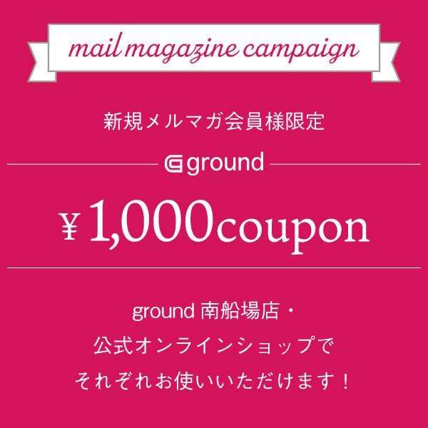 \メルマガ登録キャンペーン/メルマガ新規登録して頂いた方に\1000クーポンプレゼント!!