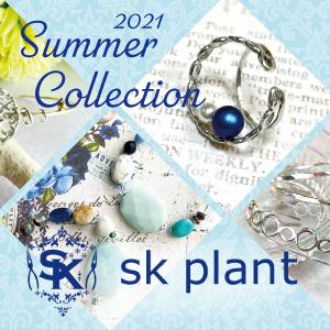 sk plant 2021SS イベント開催