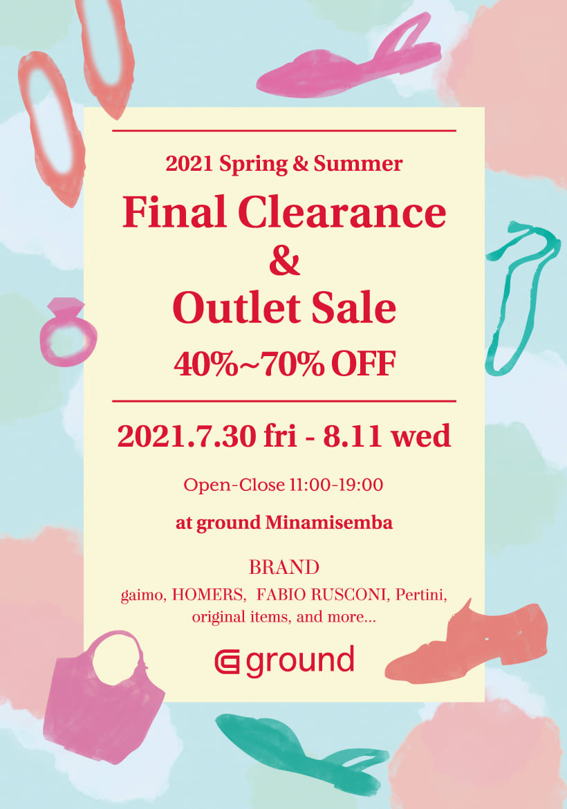 FINALCLEARANCE&OUTLETSALEのご案内